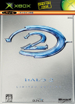 Halo 2 (Limited Edition)