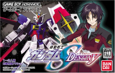 Kidou Senshi Gundam Seed Destiny