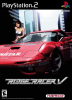 Ridge Racer V Box