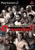 K-1 Premium 2004 Dynamite!! Box