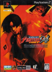 The King of Fighters '94 Re-Bout (Special Edition)