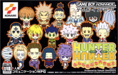Hunter X Hunter: Minna Tomodachi Daisakusen!!