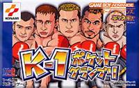 K-1 Pocket Grand Prix