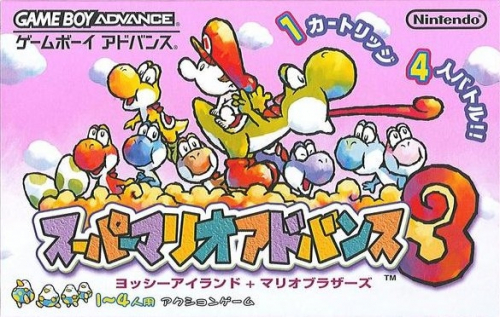 Super Mario Advance 3 Boxart