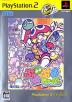 ぷよぷよフィーバー お買い得版 PlayStation 2 the Best Box