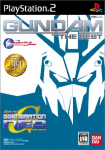 SD Gundam G Generation Neo (Gundam the Best)