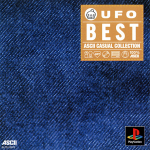 UFO: A Day in the Life (ASCII Casual Collection)