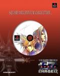 Ehrgeiz (Square Millennium Collection Special Pack)