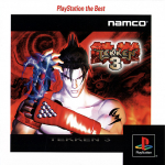 Tekken 3 (PlayStation the Best)
