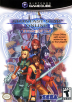 Phantasy Star Online Episode I & II Box