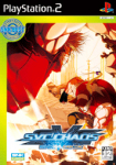 SVC Chaos: SNK vs. Capcom (SNK Best Collection)