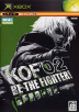 The King of Fighters 2002 Box