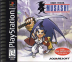 Brave Fencer Musashi Box
