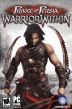 Prince of Persia: Warrior Within Box