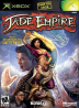 Jade Empire Box