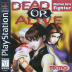 Dead Or Alive Box