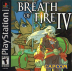 Breath of Fire IV Box