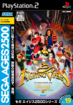 Sega Ages 2500 Series Vol. 19: Fighting Vipers