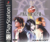Final Fantasy VIII Box