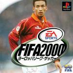 FIFA 2000: Europa League Soccer