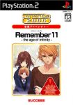 Remember 11: The Age of Infinity (SuperLite 2000 Renai Adventure)