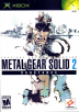 Metal Gear Solid 2: Substance Box