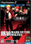 Garou: Mark of the Wolves (NeoGeo Online Collection)