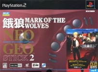 Garou: Mark of the Wolves (NeoGeo Online Collection Limited Edition)