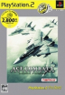 エースコンバット5 ジ・アンサング・ウォー PlayStation 2 the Best Box
