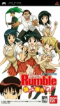School Rumble: Anesan Jiken Desu!
