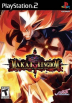 Makai Kingdom: Chronicles of the Sacred Tome Box