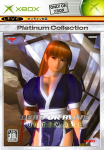 Dead or Alive: Ultimate (Platinum Collection)