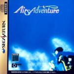 Airs Adventure