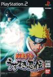 Naruto: Uzumaki Shinobiden