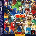 Marvel vs. Capcom: Clash of Super Heroes: EX Edition