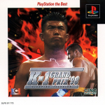 Fighting Illusion K-1 Grand Prix '98 (PlayStation the Best)
