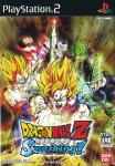Dragon Ball Z Sparking!