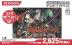 悪魔城ドラキュラ -サークル オブ ザ ムーン- (コナミ ザ ベスト) Box