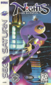 NiGHTS into Dreams... Box
