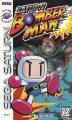 Saturn Bomberman Box
