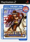 Sakura Taisen V Episode 0: Arano no Samurai Musume (Sega the Best 2800)