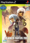 The King of Fighters 2002 (SNK Best Collection)