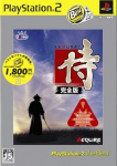 Samurai Kanzenban (PlayStation2 the Best)(Reprint)