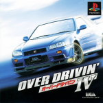 Over Drivin' IV
