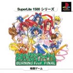 Asuka 120% Burning Fest. Final (SuperLite 1500)