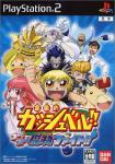 Konjiki no Gashbell: Go! Go! Mamono Fight!!