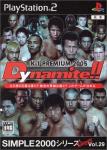 Simple 2000 Series Ultimate Vol. 29: K-1 Premium 2005 Dynamite