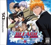 Bleach DS: Souten ni Kakeru Unmei