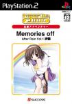 Memories Off After Rain Vol. 1: Oridzuru (SuperLite 2000 Renai Adventure)