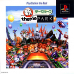 Shin Theme Park (PlayStation the Best)